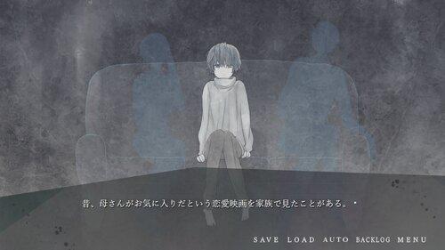 powdergray(パウダーグレイ)【体験版】 Game Screen Shot2