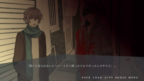 powdergray(パウダーグレイ)【体験版】 Game Screen Shot3
