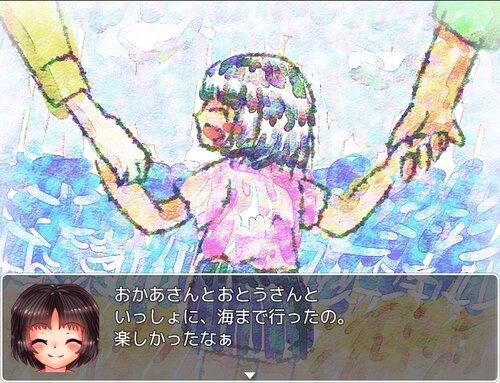 良い子と悪い子R Game Screen Shot