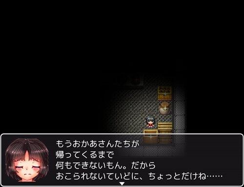 良い子と悪い子R Game Screen Shot2