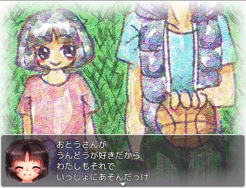 良い子と悪い子R Game Screen Shots