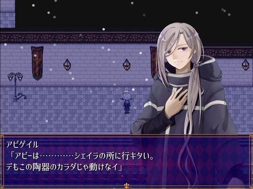 OnenightLOVE Game Screen Shot1