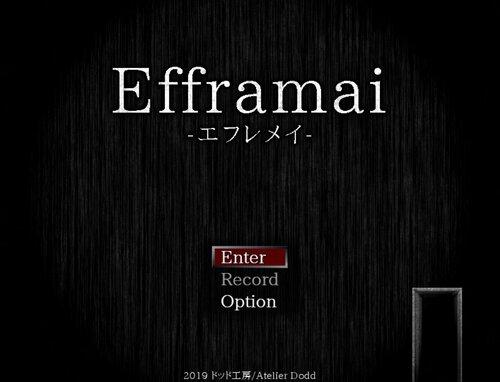 Efframai エフレメイ (リメイク版/ver.1.01) Game Screen Shots