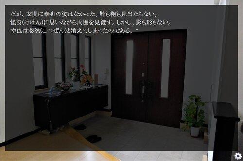 ぼくのサンタクロース Game Screen Shot3