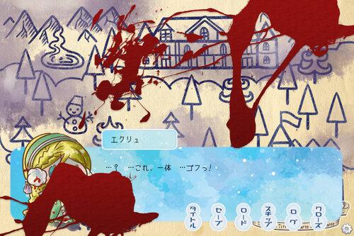 クリスマスぱん! Game Screen Shot2