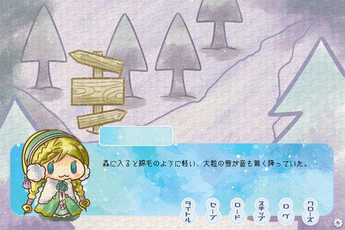 クリスマスぱん! Game Screen Shot3