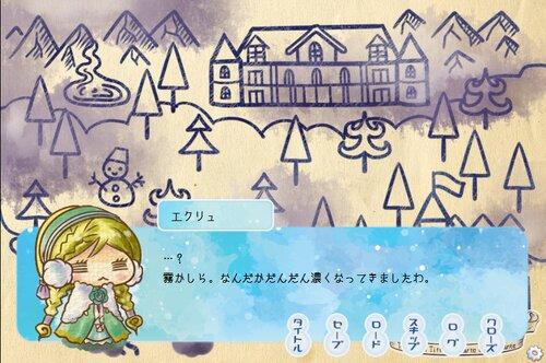 クリスマスぱん! Game Screen Shot5
