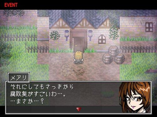 キチGUY Game Screen Shot2