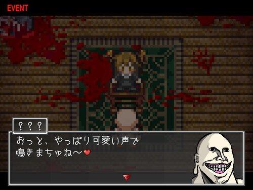 キチGUY Game Screen Shot3