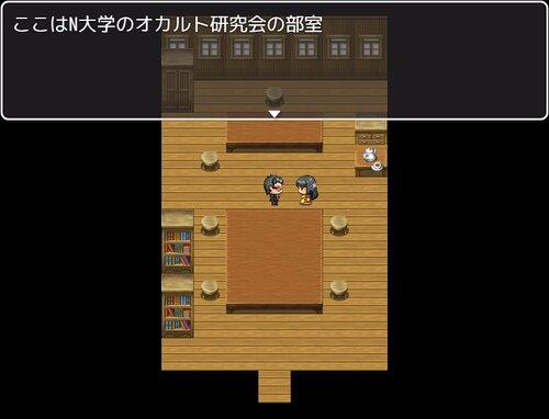 廃旅館「D荘」 Game Screen Shot