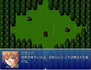 闇は光を包む 光と闇のオーブ Game Screen Shot