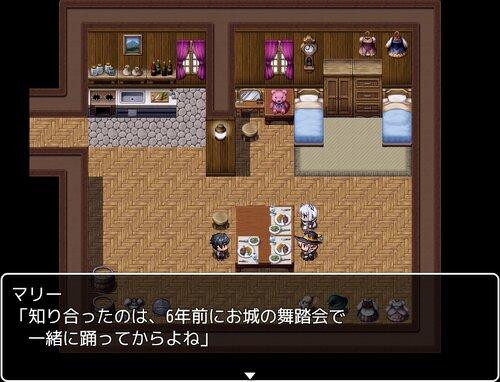 魔族の娘エネ4 Game Screen Shot2