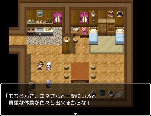 魔族の娘エネ4 Game Screen Shot4