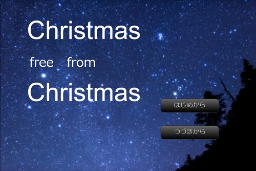 Christmas free from Christmas Game Screen Shot3