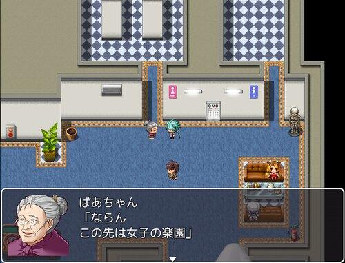 新ジャンル「ゆかいな脱出ゲーム」 Game Screen Shot3