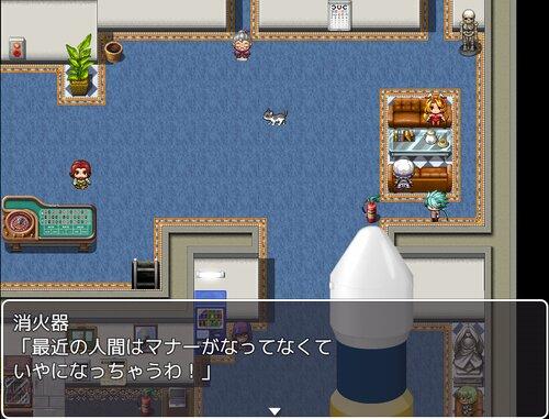 新ジャンル「ゆかいな脱出ゲーム」 Game Screen Shot4
