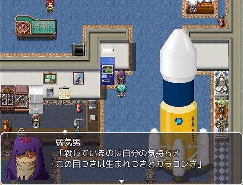新ジャンル「ゆかいな脱出ゲーム」 Game Screen Shots