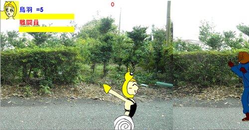 きゃぷてん貞'(さだっしゅ)(体験版) Game Screen Shots