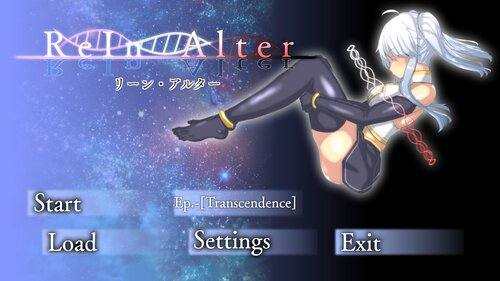 ReIn∽Alter Game Screen Shot