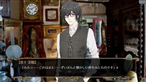 KOKUTOU - 御伽倶楽部 - Game Screen Shot