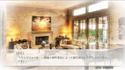 KOKUTOU - 御伽倶楽部 - Game Screen Shot2