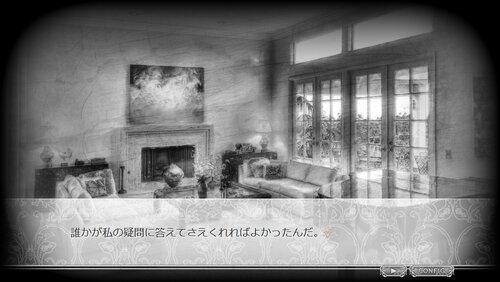 KOKUTOU - 御伽倶楽部 - Game Screen Shot3