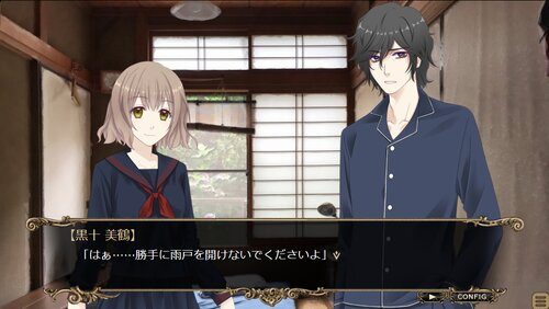 KOKUTOU - 御伽倶楽部 - Game Screen Shots