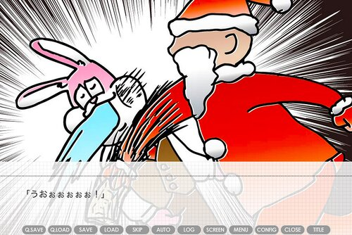 秘密結社ジングルベル〜サンタの謎を追え!〜 Game Screen Shot1