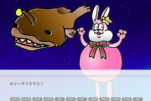 秘密結社ジングルベル〜サンタの謎を追え!〜 Game Screen Shot5