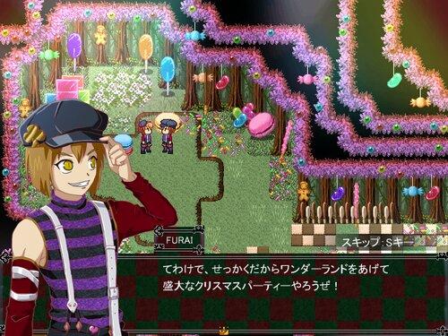 レトリカルワンダーランド-クリスマスの夢- Game Screen Shot2