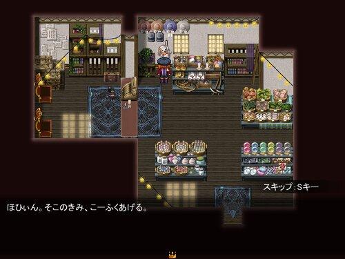 レトリカルワンダーランド-クリスマスの夢- Game Screen Shot5