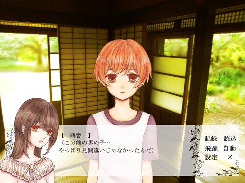 白夢の愁い【リメイク版】 Game Screen Shots