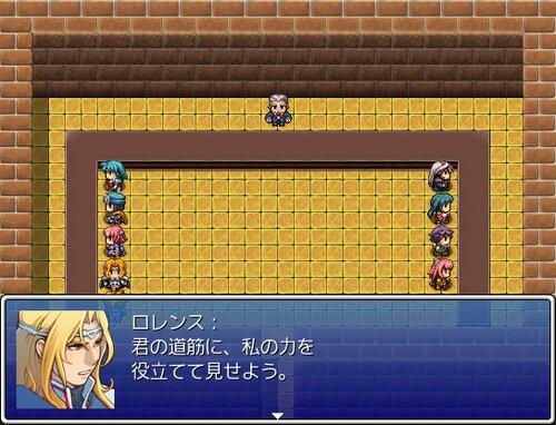 Defalut Quest Game Screen Shot1