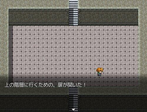 Defalut Quest Game Screen Shot2