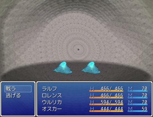 Defalut Quest Game Screen Shot3