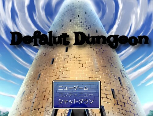 Defalut Quest Game Screen Shot5