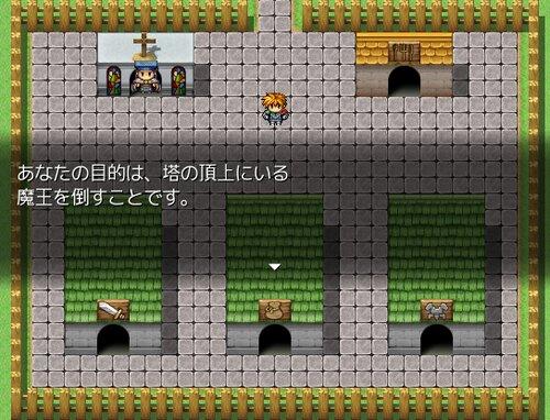 Defalut Quest Game Screen Shots