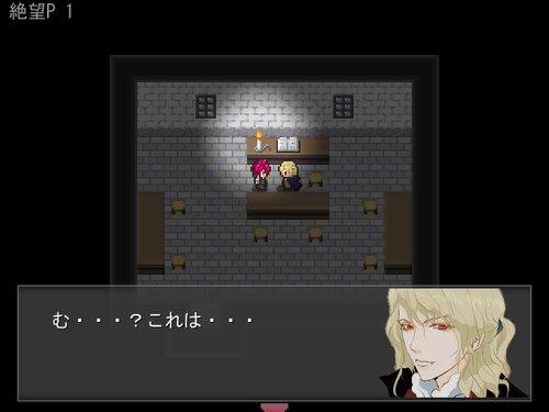 絶望イーター Game Screen Shot4