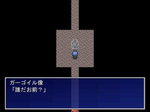 見習い魔女の災難 Game Screen Shot1