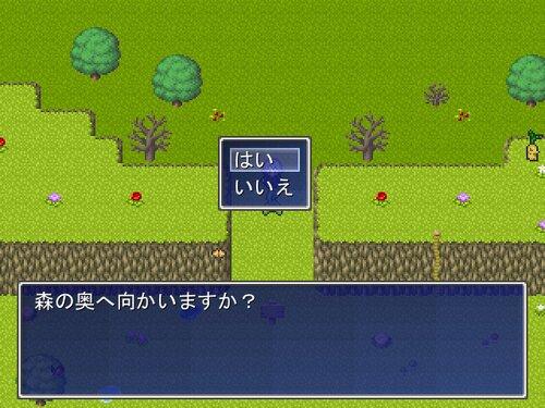 見習い魔女の災難 Game Screen Shot3
