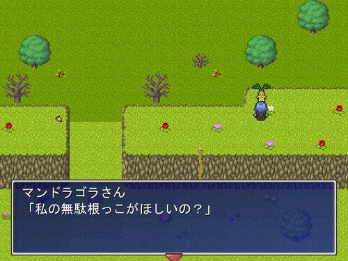 見習い魔女の災難 Game Screen Shot4