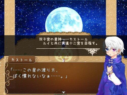箱庭の眠り Episode2 Game Screen Shot
