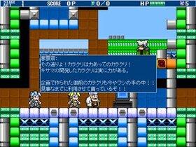 機関活劇はがね Game Screen Shot3