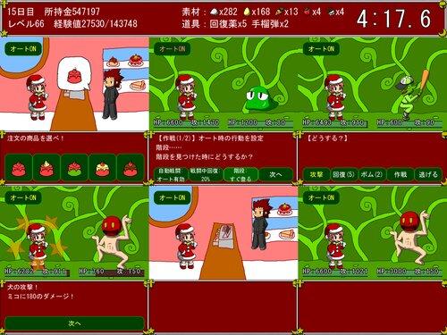 パラレルプレイヤーズ ~ミコのクリスマスけいかく2019~ Game Screen Shot1