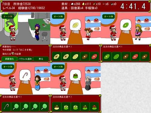 パラレルプレイヤーズ ~ミコのクリスマスけいかく2019~ Game Screen Shot3