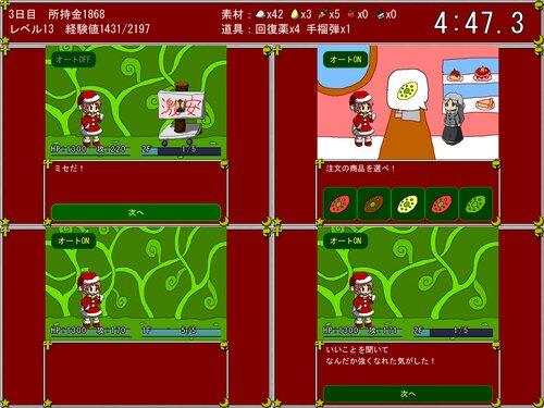 パラレルプレイヤーズ ~ミコのクリスマスけいかく2019~ Game Screen Shots