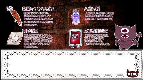 Make Love...? Game Screen Shot1