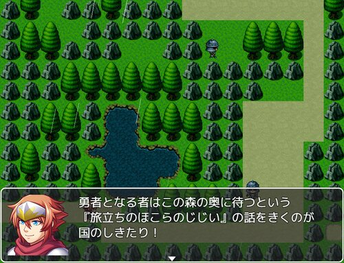 勇者試験☆特盛 Game Screen Shot2
