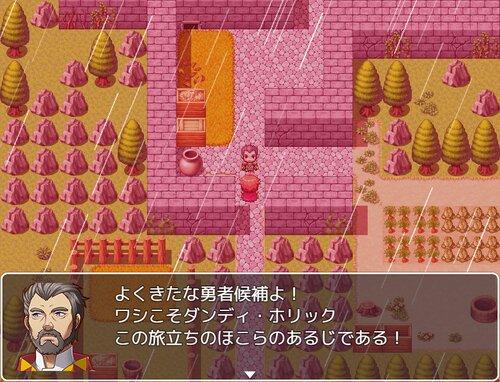 勇者試験☆特盛 Game Screen Shot3