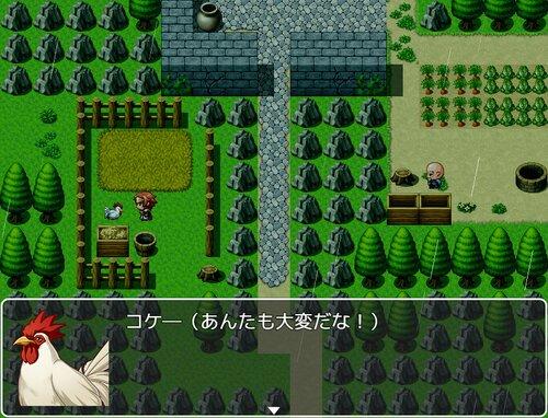 勇者試験☆特盛 Game Screen Shot4